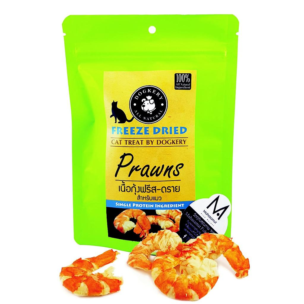 Dogkery Freeze Dried Cat Shrimp